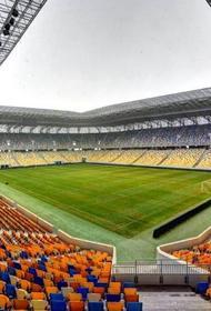Львовский стадион будет носить имя Бандеры