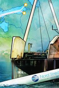 Германия вымаливает у США «Северный поток с нагрузкой»