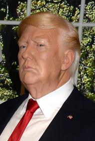 Музей Тюссо в Техасе убрал из экспозиции восковую фигуру Трампа, так как посетители ее били