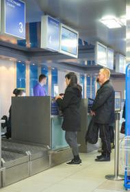 Red Wings запустит прямые рейсы из Челябинска в Геленджик и Дагестан