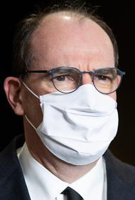 Премьер Франции привился вакциной AstraZeneca