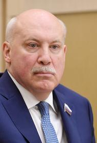 Путин освободил Мезенцева от должности посла РФ в Белоруссии