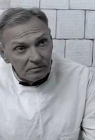 Стало известно о смерти актера Александра Казимирова