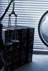 Простить насильника  и самой оказаться на скамье подсудимых