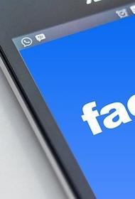 Глобальный сбой произошел в работе Facebook, Instagram и WhatsApp