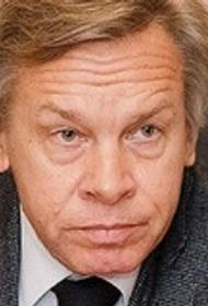 Пушков посоветовал США после слов Псаки о России: «Пусть аппарат Белого дома и Госдеп научат дипломатии Байдена»