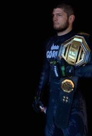 Президент UFC Дэйна Уайт объявил об официальном завершении карьеры Хабибом Нурмагомедовым