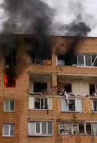 В Подмосковье взрыв произошел в девятиэтажном доме в Химках. Один человек погиб, под завалами могут быть люди