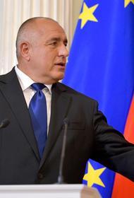Болгарский премьер Бойко Борисов заявил о готовности из-за дела о шпионаже объявить российских дипломатов персонами нон грата