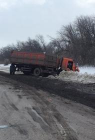 В Самарской области устанавливаются личности троих погибших в ДТП