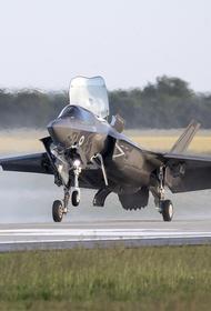 Times: Российские средства РЭБ глушат британскую авиабазу с истребителями F-35, расположенную на Кипре