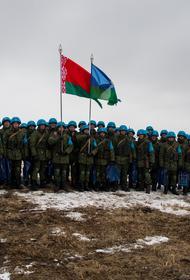 Под Ульяновском состоялась церемония закрытия совместного российско-белорусского тактического учения миротворческих сил