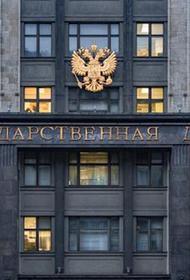 Депутат Госдумы Пьяных прокомментировал задержание губернатора Пензенской области