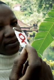 СПИД – самая распространённая и актуальная болезнь в африканских странах