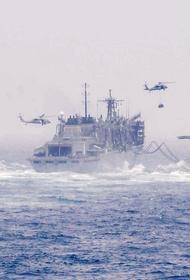 США, Бельгия, Франция и Япония проводят военно-морские учения на Ближнем Востоке на фоне напряженности в отношениях с Ираном