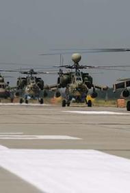 Боевые вертолеты ЮВО уничтожили колонну военной техники условного противника