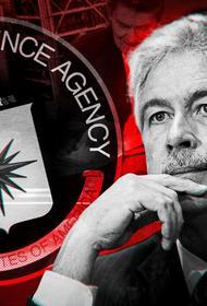 Бывший посол США в РФ занял пост директора ЦРУ
