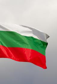 Власти Болгарии дали российским дипломатам 72 часа, чтобы покинуть страну