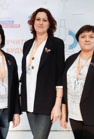 Учителя из Челябинской области победили в профессиональном конкурсе