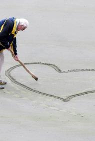Минтруд сообщил об изменении порядка назначения социальной доплаты к пенсии