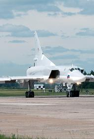 Один из четырех летчиков при инциденте с Ту-22М3 в Калужской области выжил. Среди погибших - командир полка