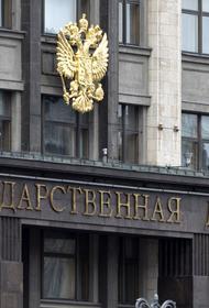 Правительство разработало законопроект об изъятии коррупционных денег со счетов чиновников