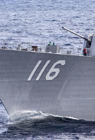 Sohu: Россия может нанести «очень жесткий» ответный удар, если эсминец США Thomas Hudner в Черном море пересечет «красную черту»