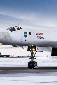 Сайт Sohu: попытка опозорить российский Ту-160 в небе над Японским морем обернулась фиаско для американских ВВС