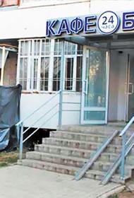 Заведения нижегородского общепита горят и взлетают на воздух: в чём причина?