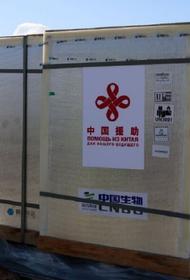 В Киргизии в четверг дадут старт вакцинации от коронавируса
