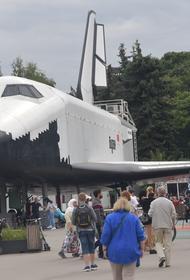 Разработчик космического корабля «Буран» создает новый аэрокосмический челнок гражданского назначения