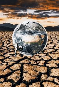 ЮНЕСКО сообщает о критической ситуации, связанной с нехваткой воды на Земле