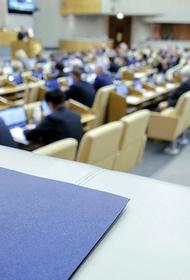 Госдума рассмотрит инициативу об обязательном прохождении армейской службы кандидатом в президенты