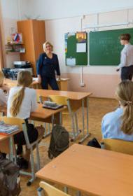 В Челябинской области в сентябре откроют пять инклюзивных классов