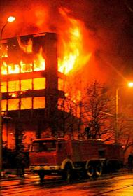 Сербы поминают своих соотечественников погибших под ударами натовских ракет 22 года назад
