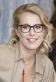 Собчак оценила решение главы СК РФ Бастрыкина проверить ее интервью со «скопинским маньяком»