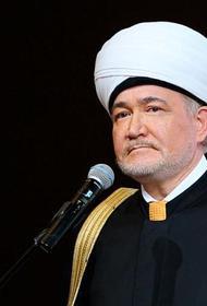 Муфтий Равиль Гайнутдин предложил еще раз отпраздновать 1100-летие принятия ислама народами Волжской Булгарии