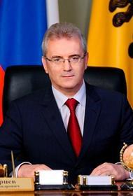 Правительство Пензенской области ушло в отставку