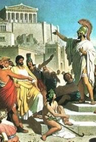 Олигархия обречена, и в Древней Греции это отчётливо доказали