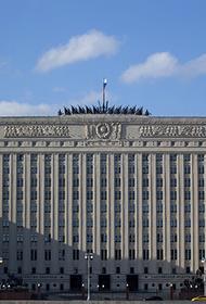 В Минобороны объяснили отмену приказа Сердюкова
