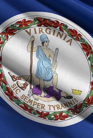 В американском штате Вирджиния отменили смертную казнь