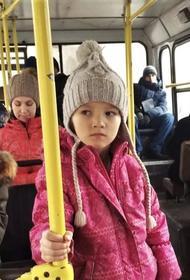 В Госдуме предложили сделать бесплатный проезд для детей до 16 лет