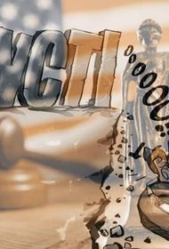 В США экстрадировали гражданина КНДР за нарушение режима санкций