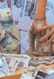 «Парадокс наличных»: россияне забирают свои деньги из банков
