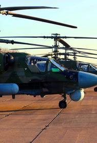 В Хабаровске прошла первая тренировка воздушного Парада Победы