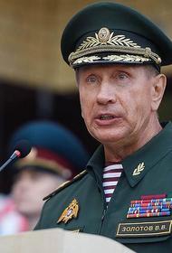Около 6 тыс. военнослужащих Росгвардии получили боевой опыт в Сирии