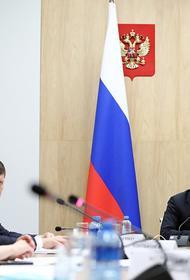 Губернатор Кубани обсудил с разработчиками проект нового онкоцентра в регионе