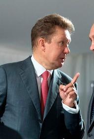 «Коронакризис» обернулся для «Газпрома» первым годовым убытком более чем за 20 лет