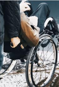 Что значит быть в Латвии ассистентом у инвалида