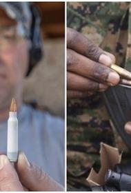 Почему у американцев патроны с белыми гильзами